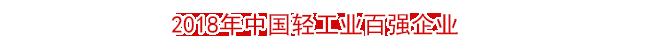 必威体育网站注册必威体育官网