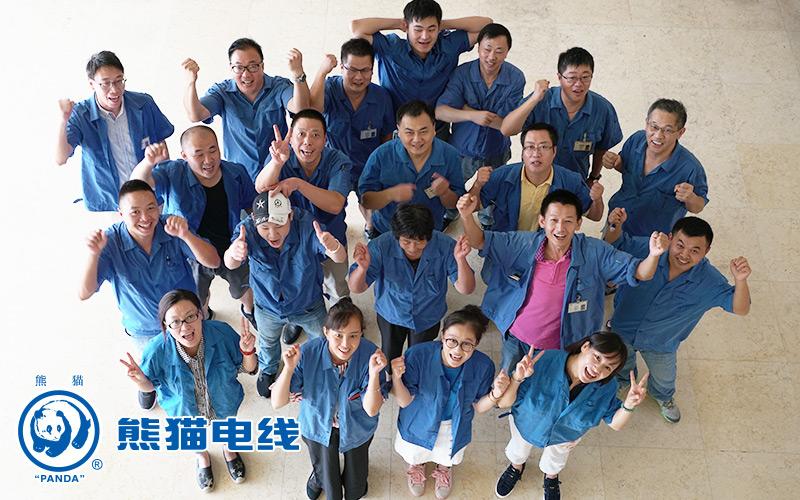 必威体育网站注册必威体育官网爱岗敬业、团结奋进的员工队伍