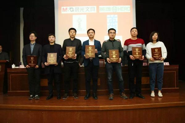 上海市轻工业协会和相关行业协会共同授予奖牌和证书